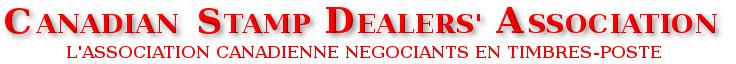csda-text-logo.png
